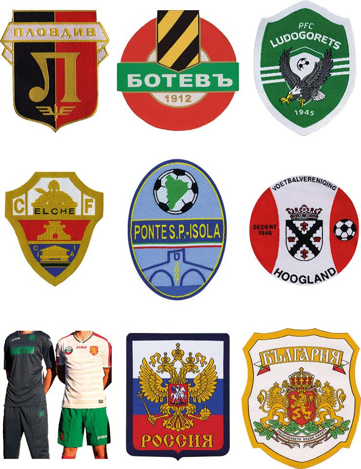 Емблеми за спортни облекла